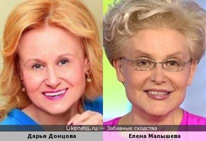 Дарья Донцова и Елена Малышева