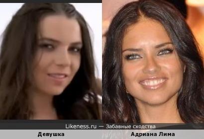 Девушка из видео 18+ похожа на Адриану Лиму)
