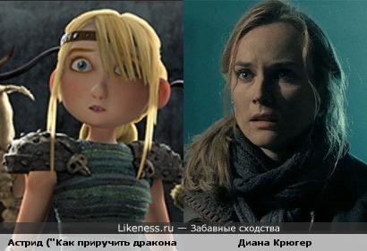 Диана Крюгер похожа на Астрид