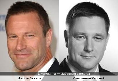 Аарон Экхарт vs Константин Стогний