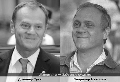 Дональд Туск и Владимир Меньшов