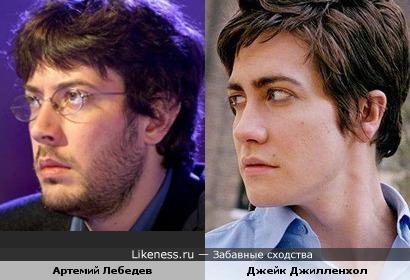 Джейк Джилленхол похож на Артемия Лебедева