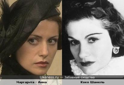 Коко Шанель в этом ракурсе напомнила мне Маргариту в исполнении Анны Ковальчук