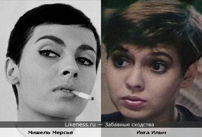 Мишель Мерсье и Инга Ильм