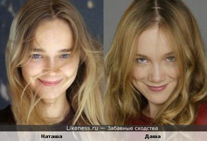 Дарья Мороз и Наталья Солдатова: ну чем не сестрички?
