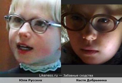 """Годы идут, а девочка все та же. Настя Добрынина, Серафима в детстве и """"противная"""" девочка Юля Русских."""