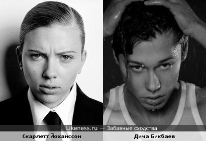 Йоханссон и Бикбаев в образе мальчиков.