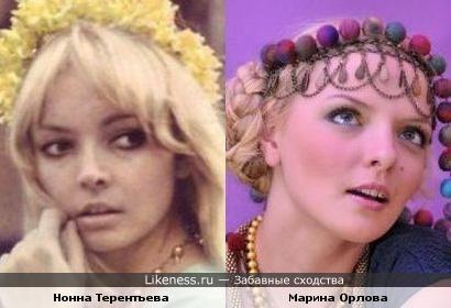 Нонна Терентьева и Марина Орлова
