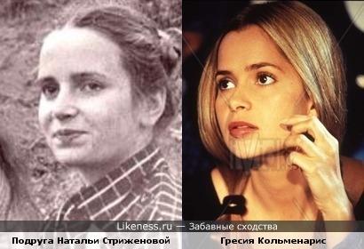 Оказывается, Гресия Кольменарис родом из Кишинева