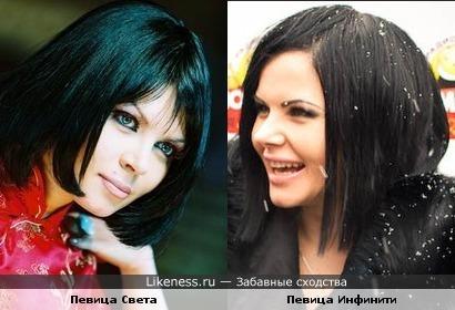 До чего же они все одинаковые: Света и Татьяна Бондаренко (Инфинити)