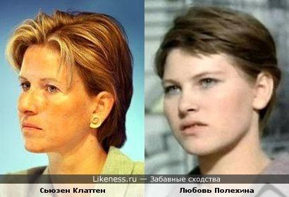 Миллиардерша и советская актриса