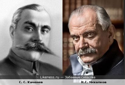 И снова Сергей Сергеевич Каменев: кинопробы.