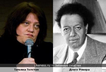 Татьяна Толстая похожа на Диего Риверу