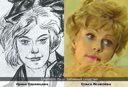 Ирина Одоевцева на рисунке показалась похожей на Ольгу Яковлеву