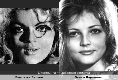 Польская дива и Ольга Науменко