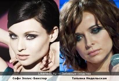 Красавицы британка и украинка