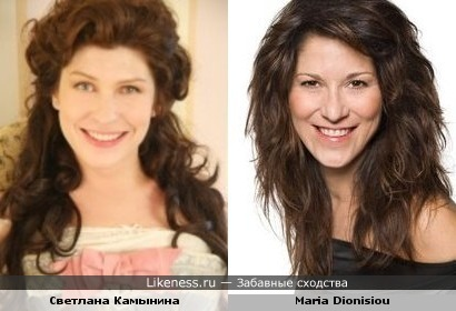 Светлана Камынина и Мария Доинисио (широко известный в узких кругах модельер)