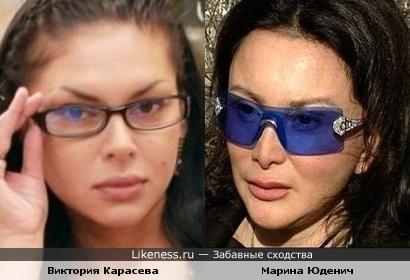 Виктория Карасева похожа на Марину Юденич