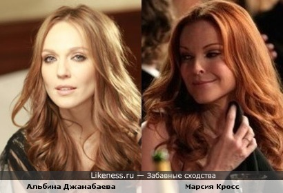 Альбина Джанабаева и Марсия Кросс