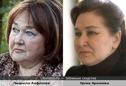 Людмила Алфимова и Ирина Архипова
