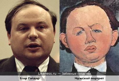 Егор Гайдар на портрете художника Амадео Модильяни (1917 г.)