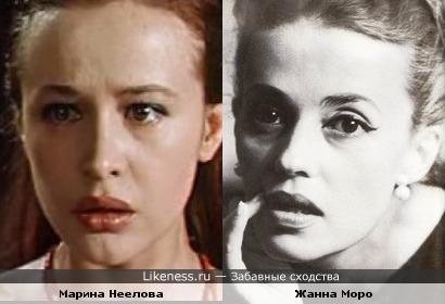 Марина Неелова и Жанна Моро