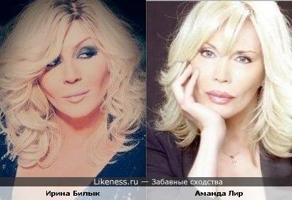Ирина Билык и Аманда Лир: не мудрено перепутать.