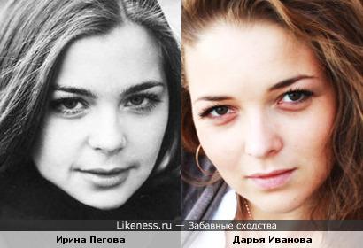 Ирина Пегова и Дарья Иванова