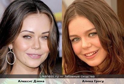 Алексис Дзена и Алина Гросу похожи как близнецы