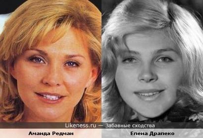 Аманда Редман и Елена Драпеко