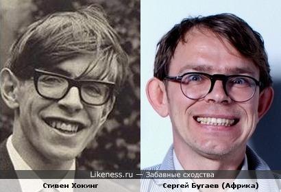 Гений наших дней Стивен Хокинг и Сергей Бугаев