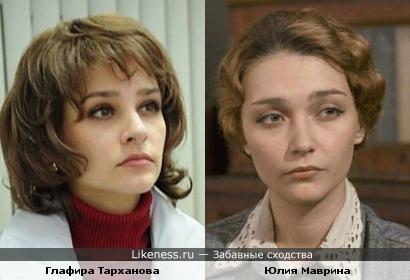 Попытка придать актрисам возраст делает их похожими