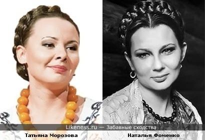 Две простые русские... красавицы!