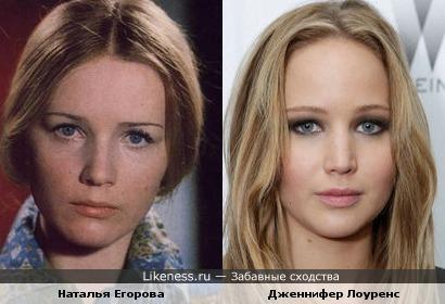 Молодая Наталья Егорова и еще не старая Дженнифер Лоуренс