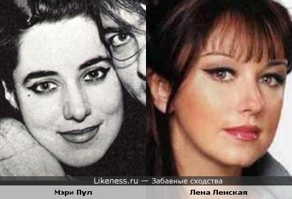 Любимая жена Роберта Смита (это его глаз :) и Лена Ленская