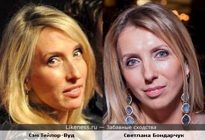 Сэм Тейлор-Вуд и Светлана Бондарчук