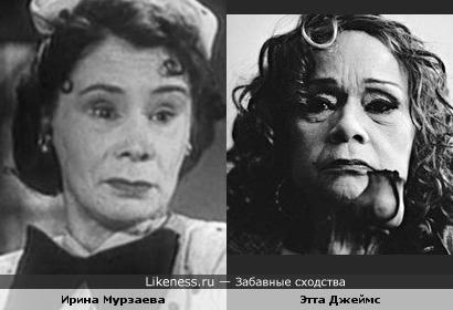 Ирина Мурзаева и Этта Джеймс