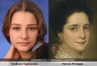 Портрет миссис Ричардс (Томас Гейнсборо) и Глафира Тарханова