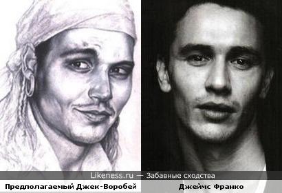 А мне кажется, что пирата рисовали с Джеймса Франко :)
