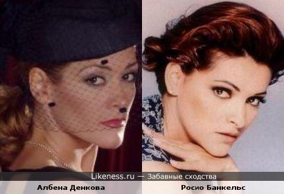 """Фигуристка и актриса из """"Дикой Розы"""" похожи."""