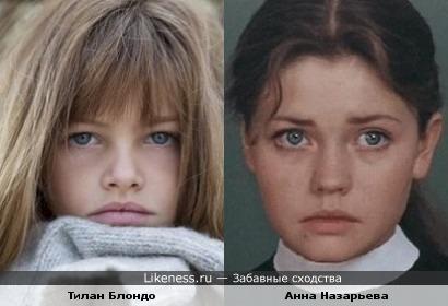 Юная модель Тилан Блондо и актриса Анна Назарьева