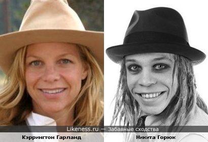 Келли Кэпвелл- 3 и Никита Горюк