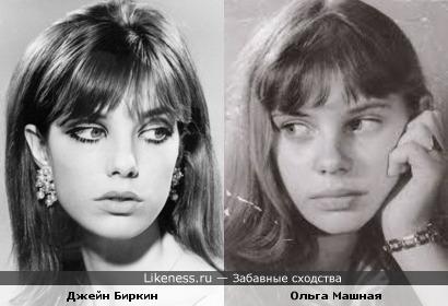 Джейн Биркин и Ольга Машная (и вроде просится эдакое название, но боюсь спугнуть магию)