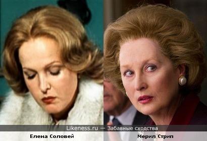 Елена Соловей тоже смогла бы сыграть Маргарет Тэтчер