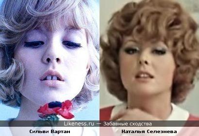 Звезда французского варьетте Сильви Вартан - актриса с множеством лиц. Она может быть и такой...