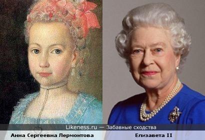 Аннa Сергеевнa Лермонтовa на портретре Григория Островского странным образом похожа на королеву UK