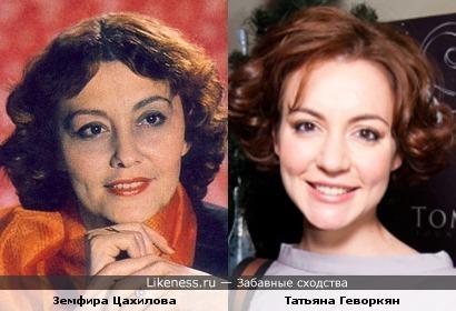 Актриса и телеведущая похожи