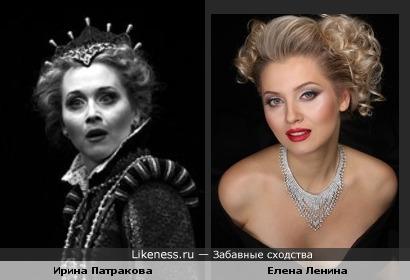 Актриса Ирина Патракова в образе и Лена Ленина