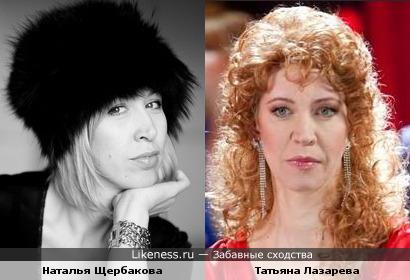Наталья Щербакова и Татьяна Лазарева