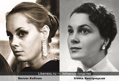 Молодая жена Кобзона показалась похожей на Элину Быстрицкую
